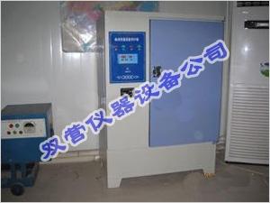 YH40B型水泥混凝土标准养护箱/混凝土标准养护箱价格