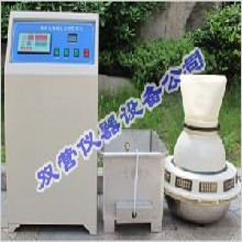 BYS-3型養護室三件套溫濕度控制儀/養護室三件套溫濕度儀圖片
