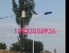 河北承德楷举KJ-019光伏节能环保太阳能路灯生产厂家