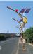 河北省保定市定州市楷举牌太阳能路灯发展的机遇(环保节能)