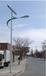 迁安市楷举牌绿色环保节能太阳能路灯、LED路灯、一体化太阳能路灯总销售厂家