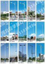 文水县led高杆灯安装太阳能路灯庭院灯批发厂家