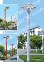 柳林县LED太阳能路灯庭院灯销售厂家