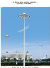 唐山高杆灯价格升降式高杆灯安装厂家LED高杆灯生产维修公司