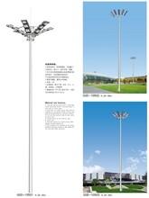 迁安市高杆灯价格图片广场LED高杆灯施工方案升降式高杆灯生产批发厂家