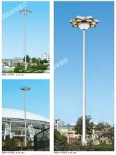 专业升降式LED高杆灯-楷举光伏-批发生产厂家直销