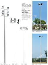 霍州市太阳能路灯生产厂家-楷举制造-高杆灯安装维修公司