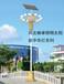 河北唐山市(工業園區)太陽能路燈生產廠家