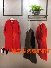 杭州《西子戀》全大件品牌折扣女裝走份尾貨加盟圖片