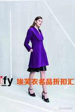 相約四季品牌哪里的貨好賣嗎廣州折扣尾貨公司圖片