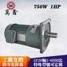 台湾万鑫齿轮减速电机750WGV28-750-20S三相立式减速电机