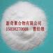 造纸助剂,造纸厂专用聚丙烯酰胺助凝剂--新奇净水