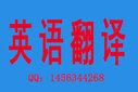 專利翻譯,商標翻譯,技術資料翻譯圖片