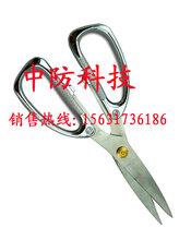 不锈钢防磁剪刀不锈钢剪子防磁剪子