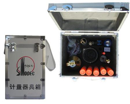 件套中石油石化标准计量化验专用器具箱采样桶密度计