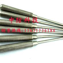 不锈钢防磁螺丝刀防磁十字螺丝刀不锈钢工具防磁工具