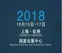 第十二届中国国际汽车改装及用品博览会