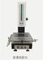 厂家供应VMS2010二次元影像仪投影仪扫描仪三坐标