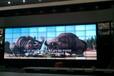 陕西咸阳超解析液晶拼接屏,大屏幕液晶拼接墙生产厂家