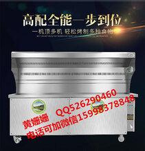 商用无烟木炭烧烤炉不锈钢无烟净化烧烤车油烟环保烧烤净化器