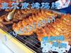 商用煤氣烤生蠔烤面筋烤肉串烤扇貝海鮮烤魚燒烤爐
