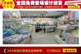 母婴店展柜母婴货柜H22