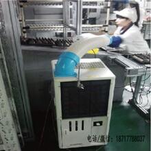 冬夏移动式工业冷气机小型移动空调SAC-25厂家直销图片