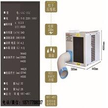 中山冬夏工业悬挂吊顶冷气机SAC-25C悬挂式工业空调