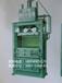浙江服裝打包機/杭州服裝壓縮打包機/立式服裝打包機/布匹壓縮打包機