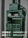 广东佛山打包机佛山废金属打包机废金属压缩包装机