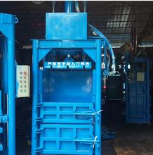 东莞液压打包机立式液压打包机30吨压力打包机