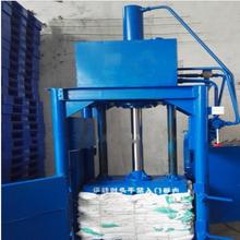 供应湖南益阳30吨编织袋压缩打包机