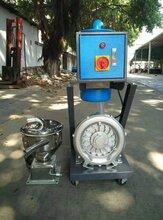 供应大功率塑料吸料机