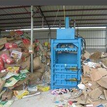 供应深圳立式液压塑料瓶回收压缩打包机