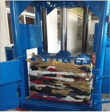 供应贵州黔西南立式液压易拉罐回收压缩打包机