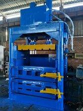供应景德镇80吨立式液压废油桶压缩打包机