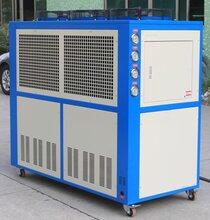 供应浦东风冷式工业冷水机