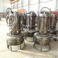茶业口直销高耐磨无阻塞抽沙泵、砂石泵、砂石泵、杂质泵图片