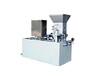供应清源全自动搅拌装置质量可靠价格优惠!