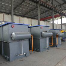 诸城清源环保气浮设备供应YW型号平流式气浮机,处理能力大。