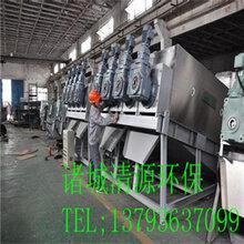 诸城清源机械供应QYES系列叠螺式污泥脱水机,污泥脱水好