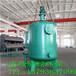 专业生产QYGL系列机械过滤器过滤器生产技术可靠找诸城清源机械
