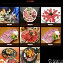 黄焖豆腐图片