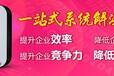天津小贷风控管理系统不二之选