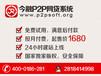 梅州网贷系统、梅州众筹系统、梅州软件开发、梅州系统定制
