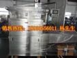 安阳食品保鲜包装气调包装机厂家供应,MAP-550气调保鲜包装设备