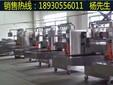 大理食品保鲜包装气调包装机厂家供应,MAP-550气调保鲜包装设备