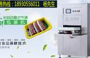中山鸡爪保鲜气调包装机厂家供应,MAP-450气调保鲜包装设备