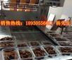 镇江鸡脯肉保鲜气调包装机厂家特价,MAP-450气调保鲜包装设备
