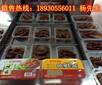 湖州鸡翅保鲜气调包装机厂家特价,MAP-550气调保鲜包装设备
